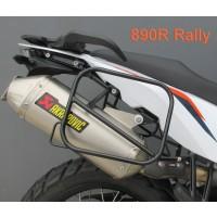 KTM-890-r-rally-frame-set.jpg